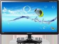 Samsung S19C170B 18.5 Inch Wide
